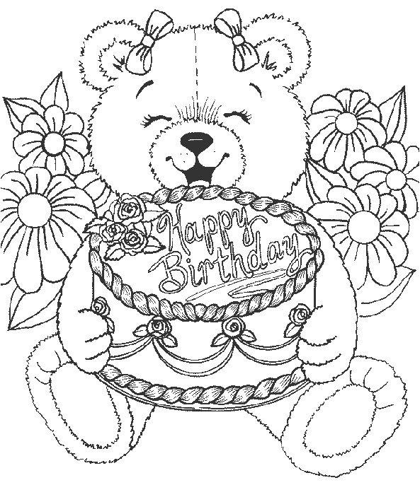 Открытки с днём рождения бабушке красивые раскраски 38
