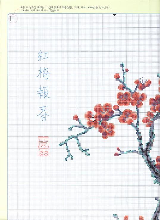 Схема к вышивке ветка сакуры 242