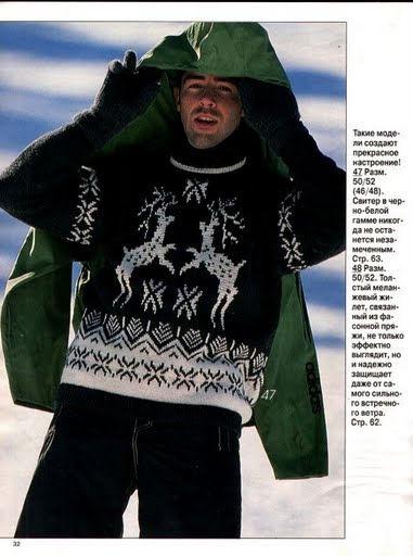 Воспитание восточно европейской овчПуловер с норвежским узором