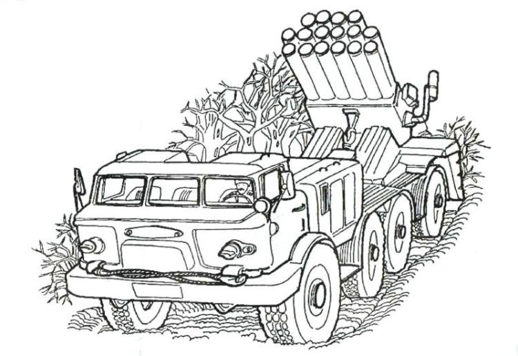 Катюша военная техника раскраска