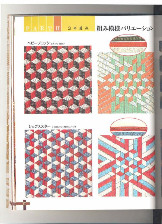 Что такое японское плетение лентами