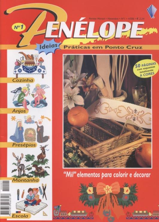 Журнал пенелопа вязание 4