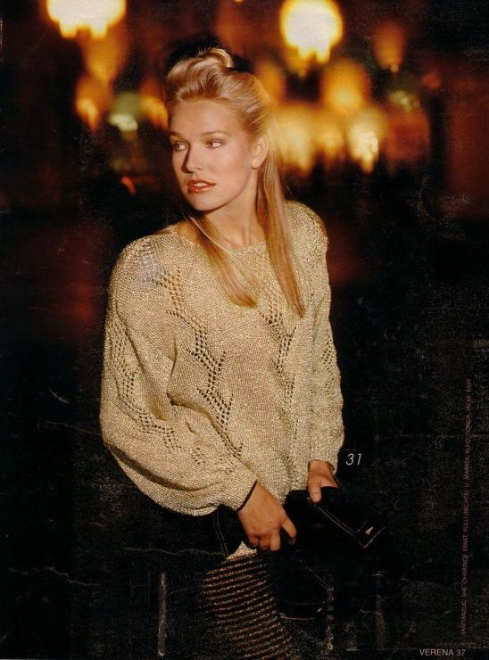 верена (1987)