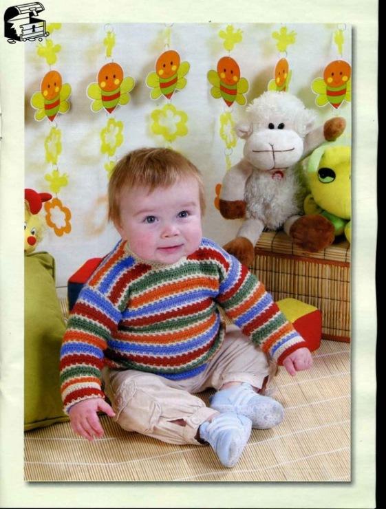 Клубок вязание для малышей