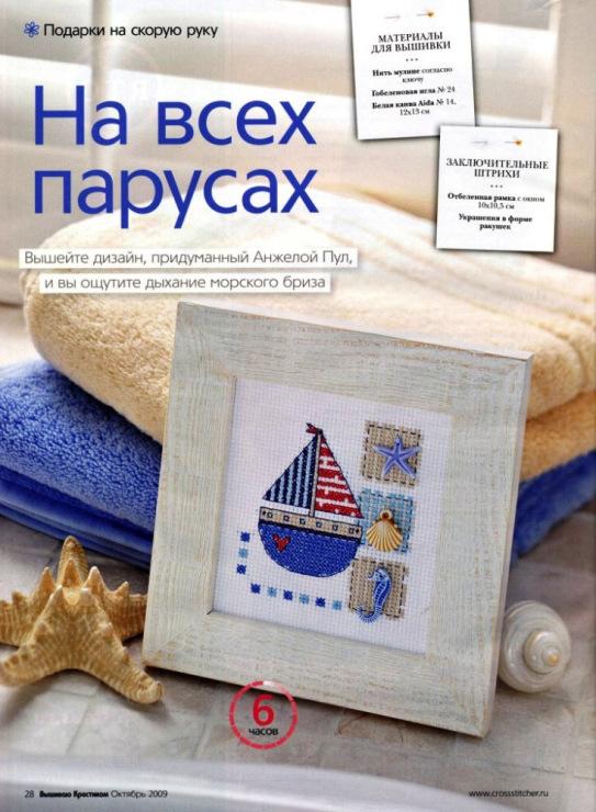 Десерты на скорую руку - рецепты с фото на Повар.ру (378 ...
