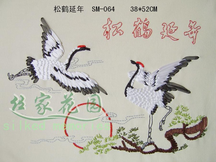 Схема вышивки лентами птиц 29